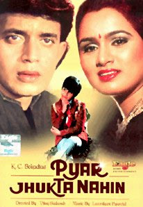 Pyar Jhukta Nahin 1985 Hindi Movie Watch Online