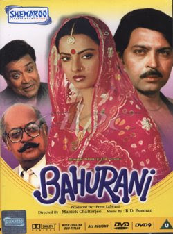 Bahurani 1989 Hindi Movie Watch Online