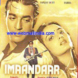 Imaandaar (1987) - Hindi Movie