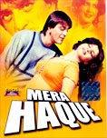 Mera Haque 1986 Hindi Movie Watch Online