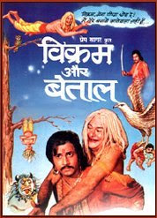 Vikram Aur Vetaal 1988 Stories Watch Online
