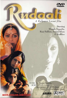 Rudaali 1993 Hindi Movie Watch Online