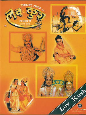 Luv Kush - Uttar Ramayan (1989) - Hindi Movie
