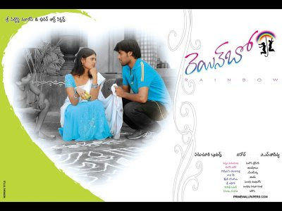 Rainbow 2008 Telugu Movie Watch Online