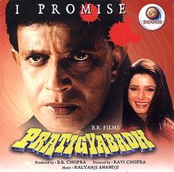 Pratigyabadh 1991 Hindi Movie Watch Online