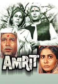 Amrit 1986 Hindi Movie Watch Online