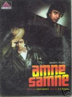 Amne Samne 1982 Hindi Movie Watch Online