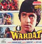 Wardat 1981 Hindi Movie Watch Online