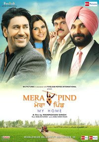 Mera Pind 2008 Punjabi Movie Download