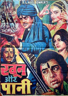 Khoon Aur Paani 1981 Hindi Movie Watch Online