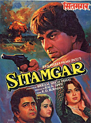 Sitamgar 1985 Hindi Movie Watch Online