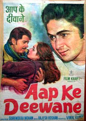 Aap Ke Deewane 1980 Hindi Movie Watch Online