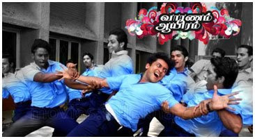 Vaaranam Aayiram 2008 Tamil Movie Download