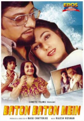 Baton Baton Mein 1979 Hindi Movie Watch Online