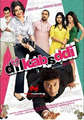 Dil Kabaddi (2008)