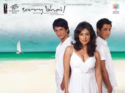 Sorry Bhai! 2008 Hindi Movie Watch Online