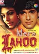 Mera Lahoo 1987 Hindi Movie Watch Online