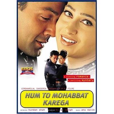 Hum To Mohabbat Karega (2000) - Hindi Movie