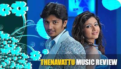 Thenavattu 2008 Tamil Movie Watch Online