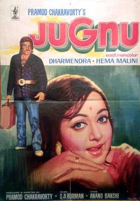Jugnu 1973 Hindi Movie Watch Online