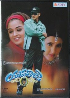Yuvaraju 2000 Telugu Movie Watch Online