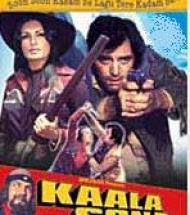 Kala Sona 1975 Hindi Movie Watch Online
