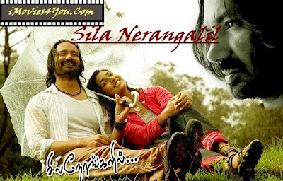 Sila Nerangalil (2008) - Tamil Movie