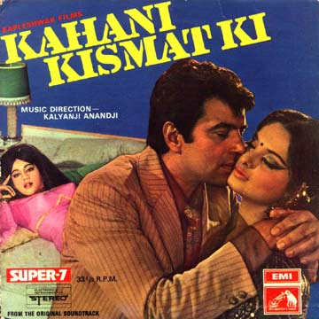Kahani Kismat Ki 1973 Hindi Movie Watch Online