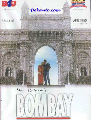 Bombay (1995) - Hindi Movie