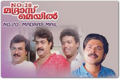 No: 20 Madras Mail 1990 Malayalam Movie Download