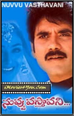 Nuvvu Vastavani 2000 Telugu Movie Watch Online