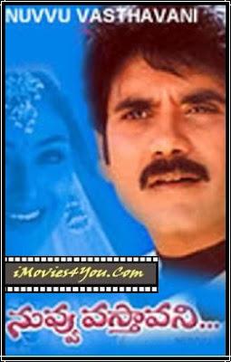 Nuvvu Vastavani 2000 Telugu Movie Watch Online