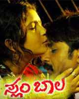 Slum Bala (2008) - Kannada Movie