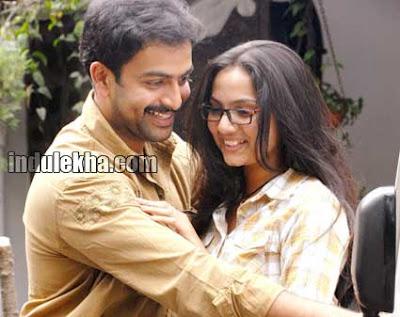Thirakkatha 2008 Malayalam Movie Watch Online