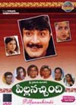 Pilla Nachindi 1999 Telugu Movie Watch Online