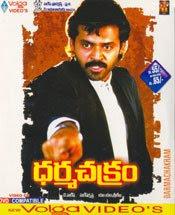 Dharma Chakram 1996 Telugu Movie Watch Online