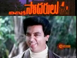 Vichithra Sodarulu 1989 Telugu Movie Watch Online