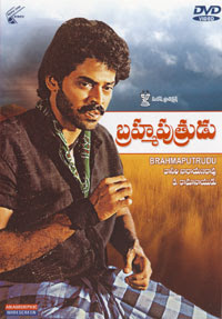 Brahma Puthrudu 1988 Telugu Movie Watch Online