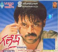 Ganesh 1998 Telugu Movie Watch Online