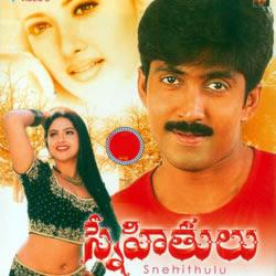 Snehithulu 1998 Telugu Movie Watch Online