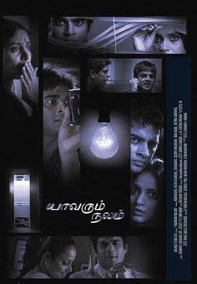 Yavarum Nalam 2009 Tamil Movie Watch Online