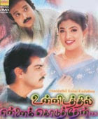 Unnidathil Ennai Koduthen 1998 Tamil Movie Watch Online