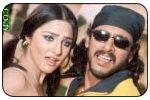 Raa 2001 Telugu Movie Watch Online