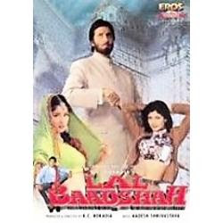 Lal Baadshah 1999 Hindi Movie Watch Online