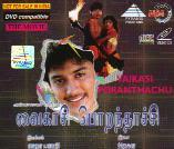 Vaikasi Poranthachu (1990)
