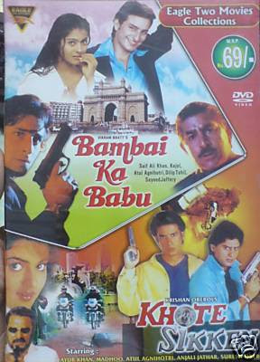 Bambai ka babu 1996 mp3 songs download
