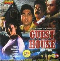 Guest House 1980 Hindi Movie Watch Online