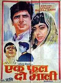 Ek Phool Do Mali 1969 Hindi Movie Watch Online