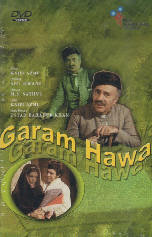 Garam Hawa (1973) - Hindi Movie