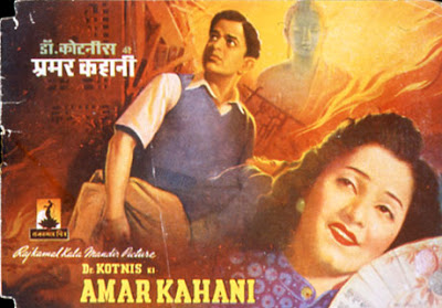 Dr. Kotnis Ki Amar Kahani 1946 Hindi Movie Watch Online